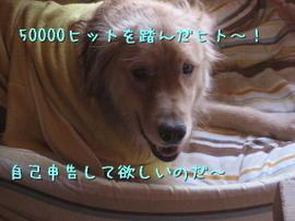 20080901