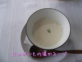 200810131_2